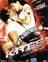 Kites [ DVD ]
