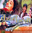 Guddu [ VCD ]