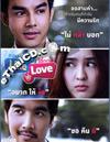 Chob Kod Like Chai Kod Love [ DVD ]