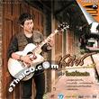 Karaoke VCD : Satien Tummuer Vol.7 - Chokdee Tee Mee Ter Ruk