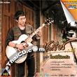 Karaoke DVD : Satien Tummuer Vol.7 - Chokdee Tee Mee Ter Ruk