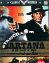 Sartana In The Valley Of Death [ DVD ]