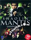 Shaolin Mantis [ DVD ]
