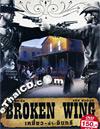 Broken Wing [ DVD ]