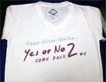 Yes Or No 2 : Come Back to me - T-Shirt (White) - Size L