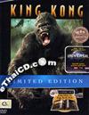 King Kong [ DVD ] (Collector's Series)