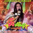 Concert VCD : Ja Kunhoo - Noo Aow Yoo