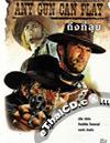 Any Gun Can Play [ DVD ]