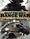 Billy The Kid's Range War [ DVD ]