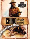 Chino [ DVD ]