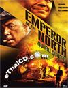 Emperor Of The North [ DVD ]