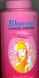 Bhaesaj Cooling Powder (Madam Aroma) : Size 50 g.