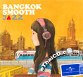 Universal Music : Bangkok Smooth Jazz