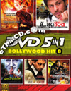 Bollywood Hit : 5 in 1 [ DVD ] - Vol.8