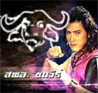 Thai TV serie : Kror Guy Yasit [ DVD ]