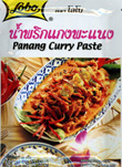 Lobo : Panang Curry Paste (Pack of 2)