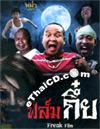 Freak Film [ DVD ]
