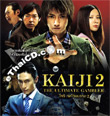 Kaiji The Ultimate Gambler 2 [ VCD ]
