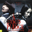 A Blood Pledge [ VCD ]