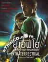 Extraterrestrial [ DVD ]
