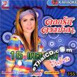 Karaoke VCD : Dokruk Duangmala - 16 Pleng Dunk Pun Larn