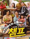 Champ [ DVD ]