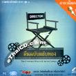 Karaoke VCD : Nititud - Ruam Pleng Dunk Nung-Lakorn - Vol.1