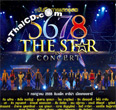 Concert VCDs : 5678 The Star In Concert