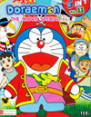 Doraemon : The Movie Special - Volume 11 [ DVD ]