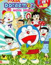 Doraemon : The Movie Special - Volume 13 [ DVD ]