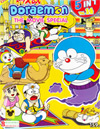 Doraemon : The Movie Special - Volume 14 [ DVD ]
