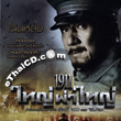1911 [ VCD ]