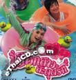 The Fantastic Water Babies [ VCD ]