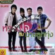 Karaoke VCD : Sure Audio - Warn Jai Kub Nai Loog Thung