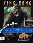 King Kong [ Blu-ray ] (Collector's Series)