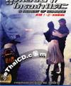 HK Movies : 3 in 1 - A Moment of Romance I-II-III [ DVD ]