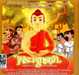 The Story of Buddha [ VCD ]