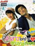 Korean serie : Ms.Kim's Million Dollar Quest [ DVD ]