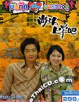 Korean serie : My Beloved [ DVD ]