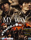 My Way [ DVD ]