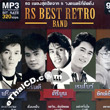MP3 : RS - Best Retro Band