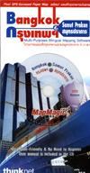 MapMagic : Bangkok & Samutprakarn [ Bilingual Version ]