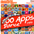 MP3 : Red Beat : 100 Dance Apps