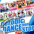 MP3 : Red Beat : Aerobics Dance Non-Stop