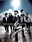 Karaoke DVD : So Cool - Social