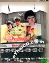 Poo Karn Rua Re [ DVD ]