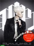 Jang Woo Young : Vol. 1 - 23, Male, Single