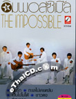 The Impossible : The Impossible (2 CDs)