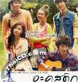 Acoustic [ VCD ]