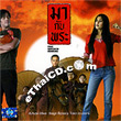 The Golden Riders [ VCD ]